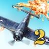 AirAttack2安卓版中文破解版