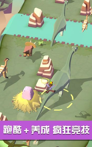 疯狂动物园1.12.0新春最新版本游戏下载图2