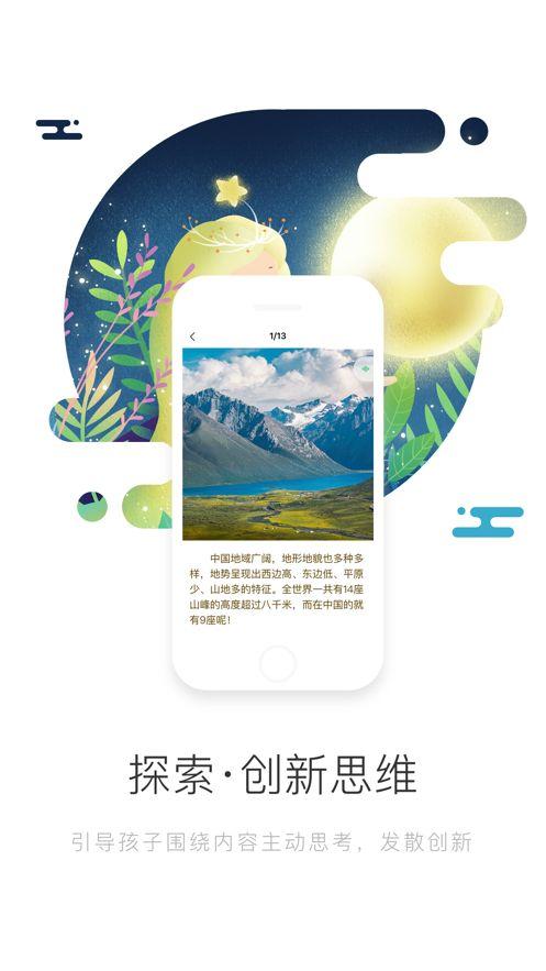 温橘小说APP官方免费版图片1