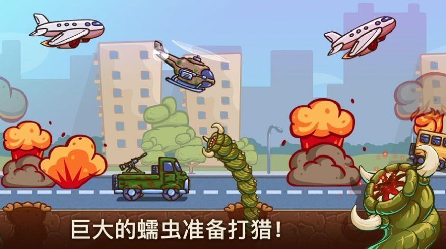 破坏城市之怪物游戏安卓版图0