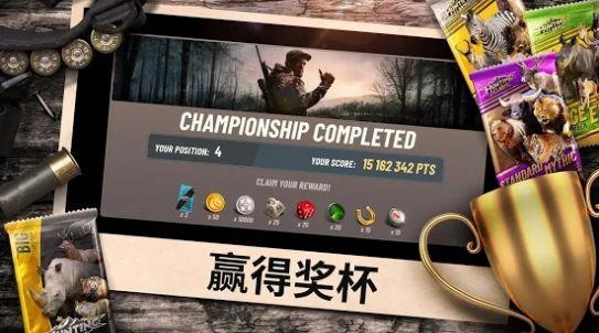 狩猎竞赛无限金币中文破解版图0