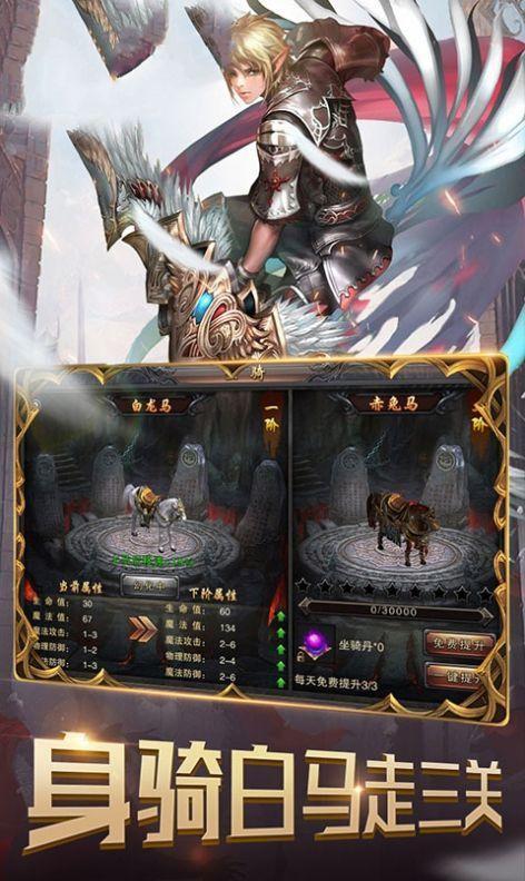 雷霆世界传奇手游官方最新版图1