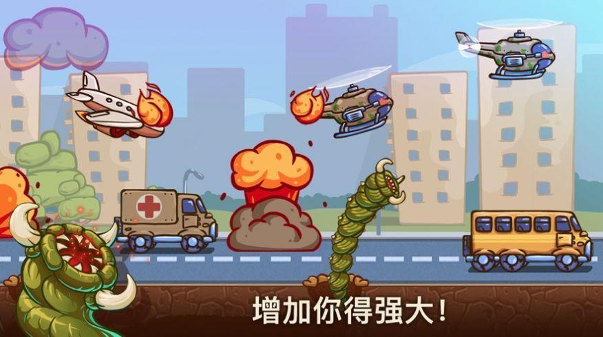 破坏城市之怪物游戏安卓版图1