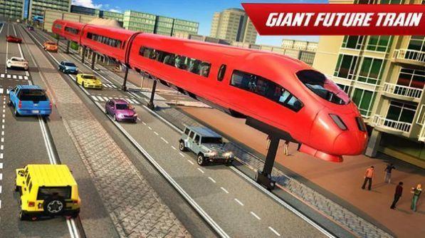 未来派火车游戏最新版图片1