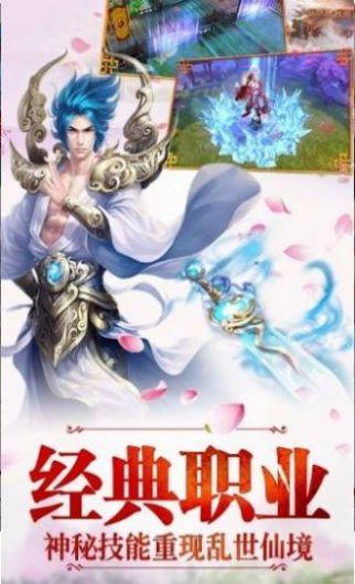 九界炼魂手游官方安卓版图3