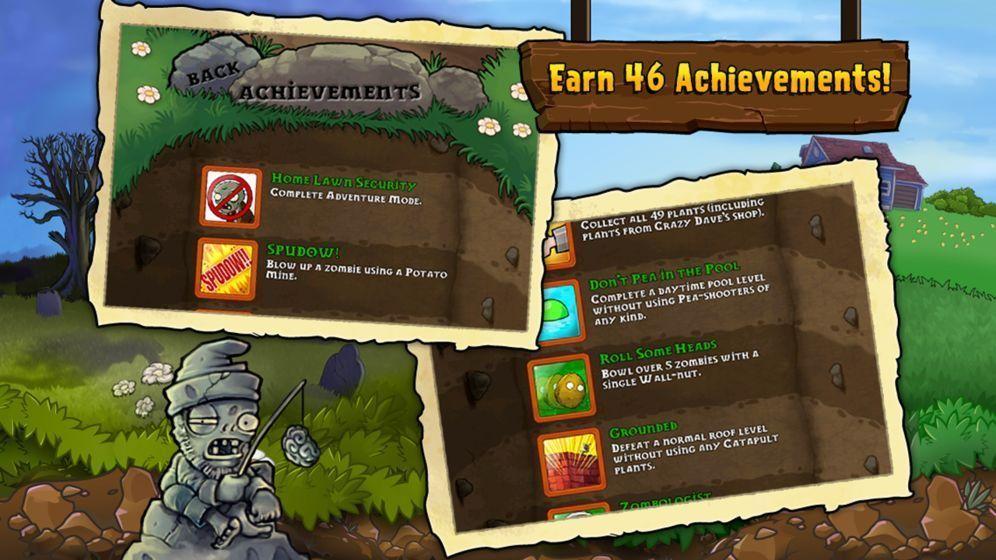 变异植物大战僵尸DS版下载最新破解版图4