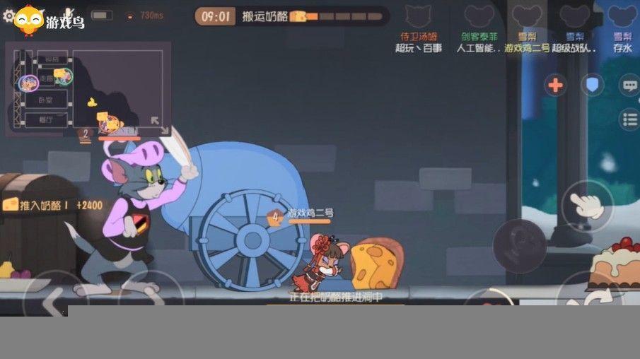 猫和老鼠:盔甲人都可以隐身了?难道是bug?高端玩法进阶操作[视频][多图]图片2