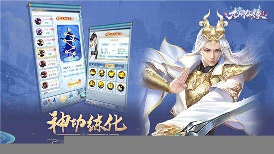 云上仙缘单机版游戏官方网站下载图1