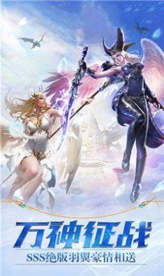 刀剑降魔咒游戏官方正版图1