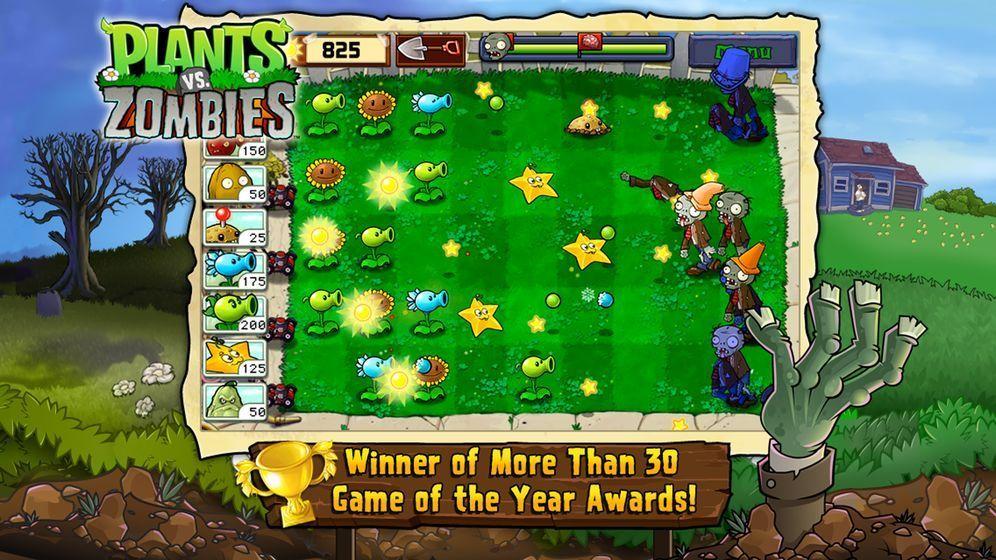 变异植物大战僵尸DS版下载最新破解版图0