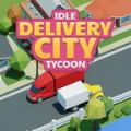 空闲送货城市大亨游戏官方版