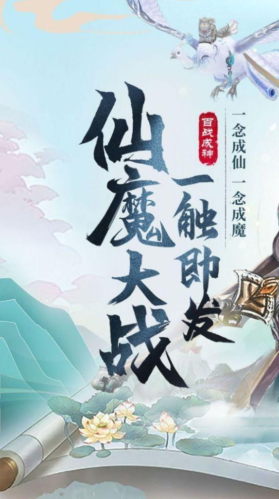 三生九梦手游官方版图1