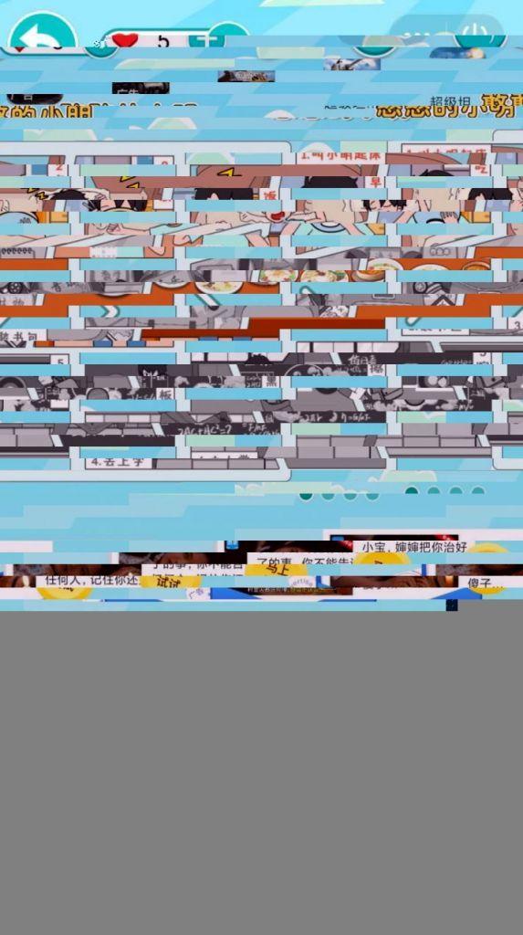小明的校园生活小游戏最新安卓版图2