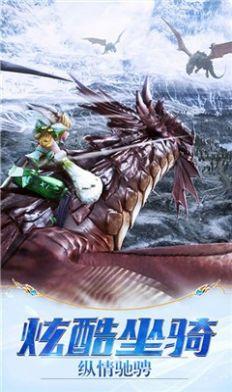 刀剑降魔咒游戏官方正版图3