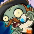 植物大战僵尸22.4.0穿越时空内购破解版
