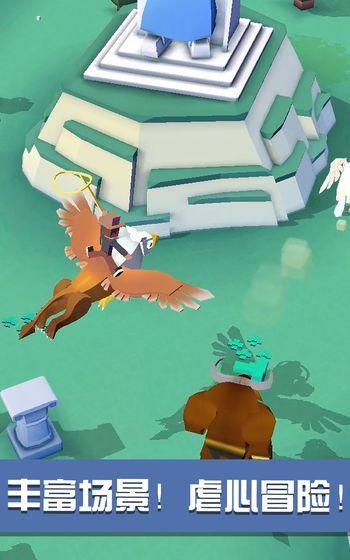 疯狂动物园1.12.0新春最新版本游戏下载图0