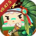 迷你世界0.47.5官方最新版