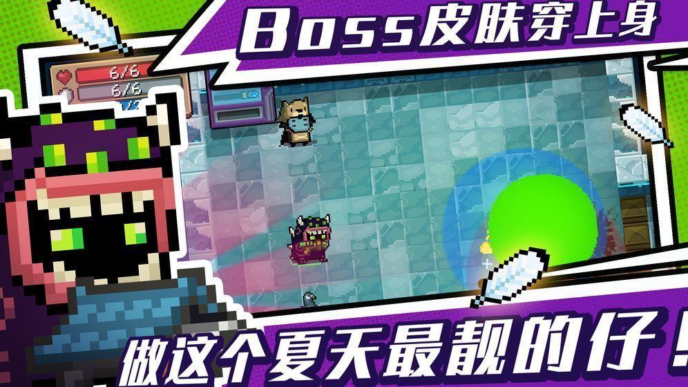 元气骑士2.2.1无限钻石无限蓝破解版下载图3