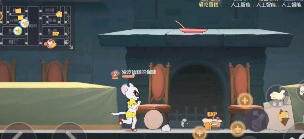 猫和老鼠:打爆机器鼠不会获得经验?是官方暗改还是BUG?难受了[视频][多图]图片2