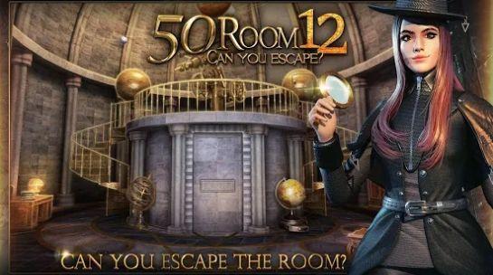 密室逃脱挑战100个房间12攻略提示破解版图1