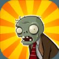 变异植物大战僵尸DS版下载最新破解版