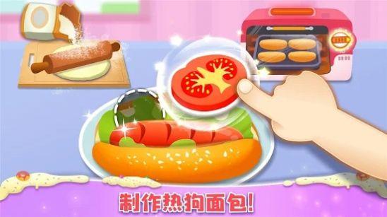 面包店大亨蛋糕帝国游戏手机版图0