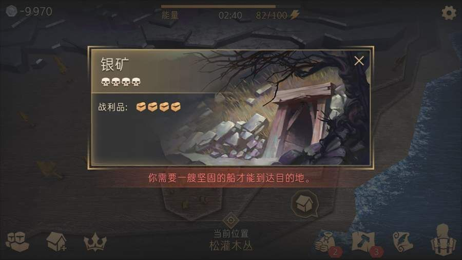 Kefir冷酷灵魂黑暗幻想生存ios游戏苹果中文版下载(Grim Soul)图3