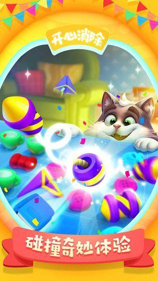 梦幻家园更新官网下载最新版本游戏图0