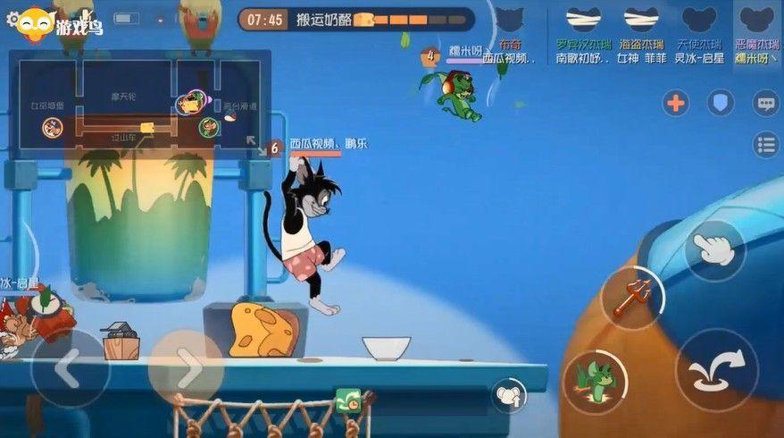 猫和老鼠:黑鼠打爆四只机械鼠,却被老鼠扳回劣势,反败为胜[视频][多图]图片2