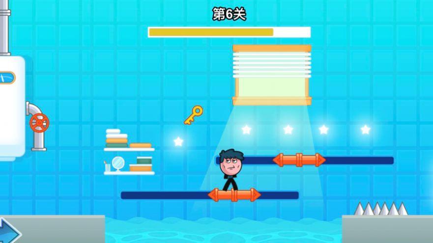 一起来找厕所2游戏安卓版图1