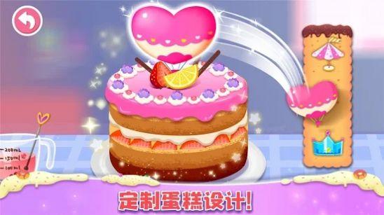 面包店大亨蛋糕帝国游戏手机版图3