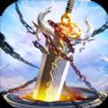 剑来之剑仙手游官方版