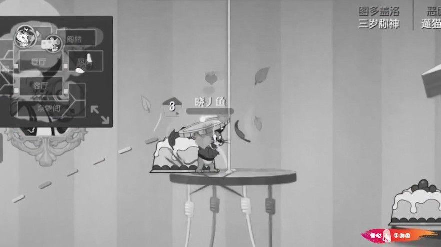 """猫和老鼠:海盗""""炸药桶""""辅助流玩法,单排上分还是很不错的哟[视频][多图]图片2"""