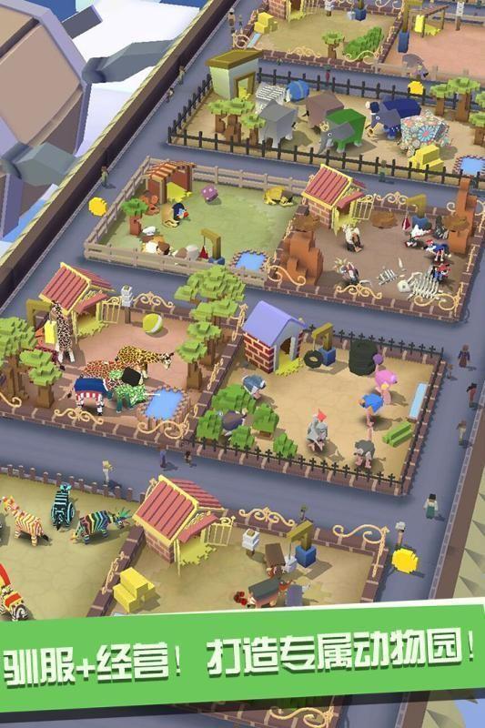 疯狂动物园1.19.3无限金币内购修改版游戏下载图1