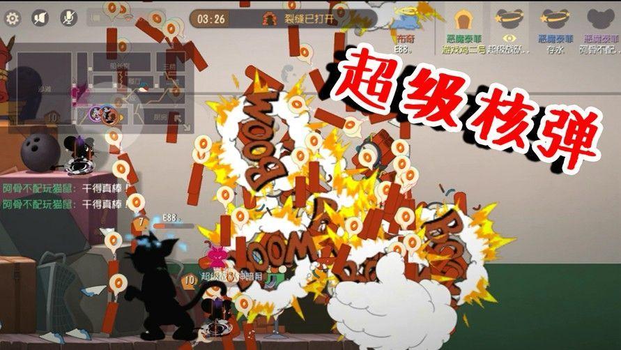 猫和老鼠:超级核弹的终极玩法!两拨核弹猫鼠直接自闭!华丽![多图]