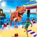 海滩恐龙大猎杀游戏最新版
