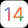 苹果iOS14Beta8测试版描述文件官网安装包