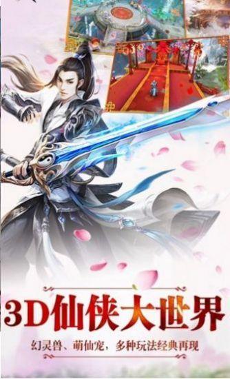 九界炼魂手游官方安卓版图片1