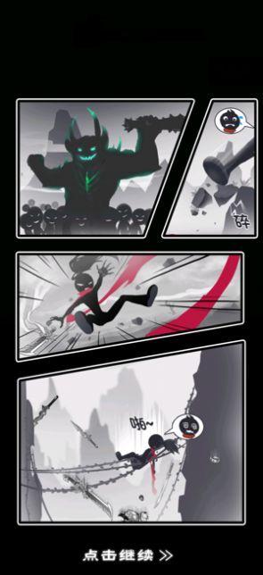 火柴人大侠游戏无限元宝破解版图片1