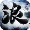 狂浪乾坤中文修改版游戏最新下载地址