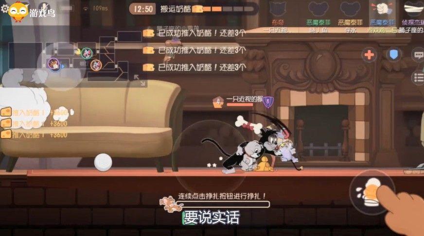 猫和老鼠:复制黄金钥匙会怎么样?游戏会崩溃吗?难道钥匙是假的[视频][多图]图片2
