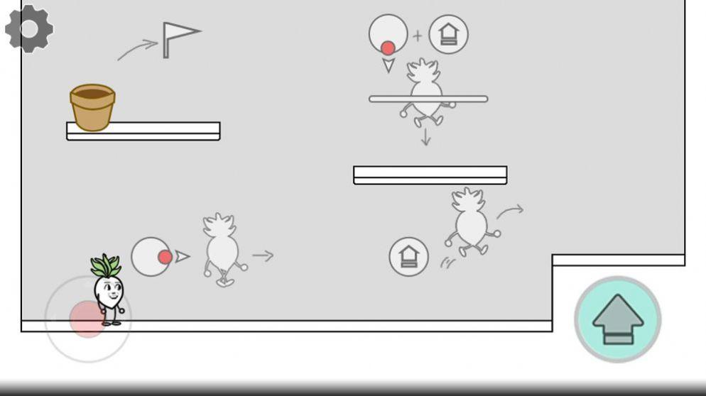 一个萝卜一个盆游戏安卓版图2