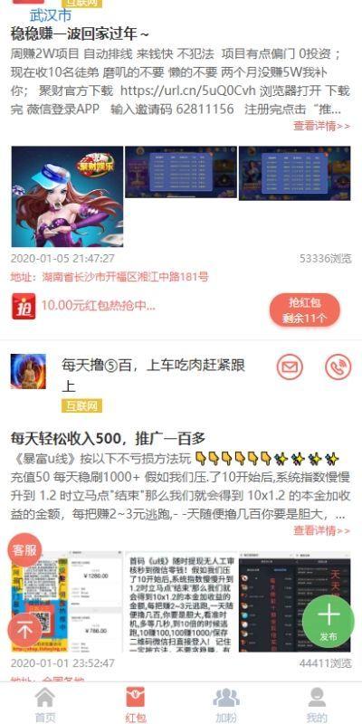 熊猫赚钱app官网最新版图2