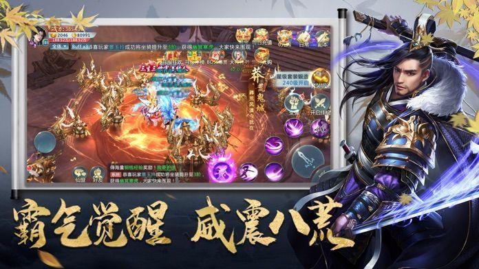 玄门剑仙游戏官方最新版图1