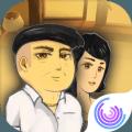 中国式家长手机游戏正式版下载