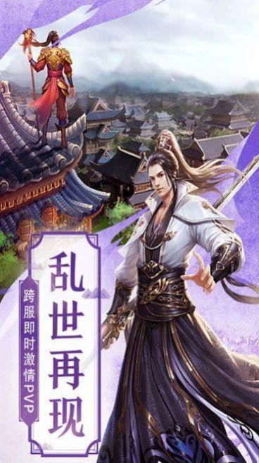 龙神破坏传说手游官网正式版图3