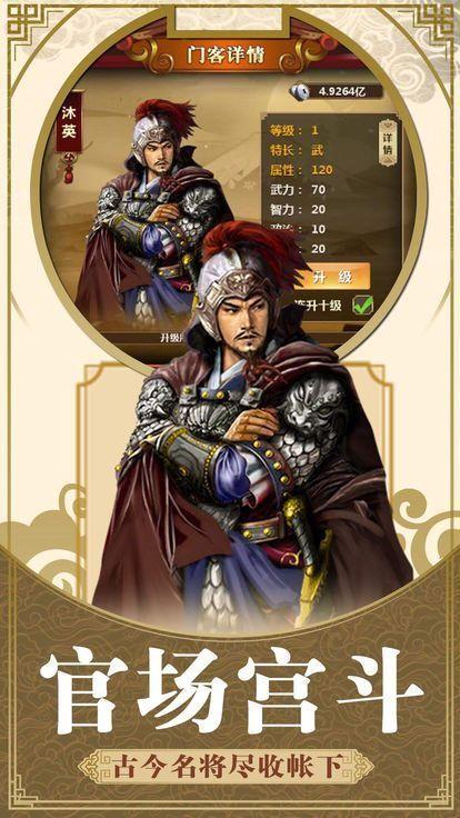 九品探花门游戏官方最新版图3