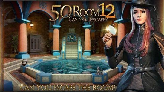 密室逃脱挑战100个房间12攻略提示破解版图0