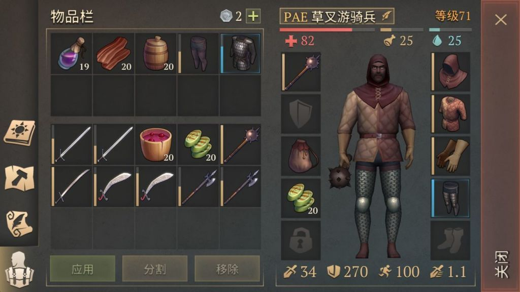 冷酷灵魂黑暗幻想生存1.0.4游戏汉化中文版下载图3