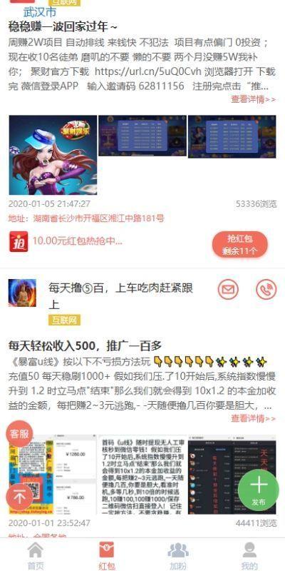 熊猫赚钱app官网最新版图片1